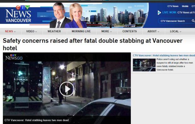 West murders 2